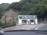 Awaji12