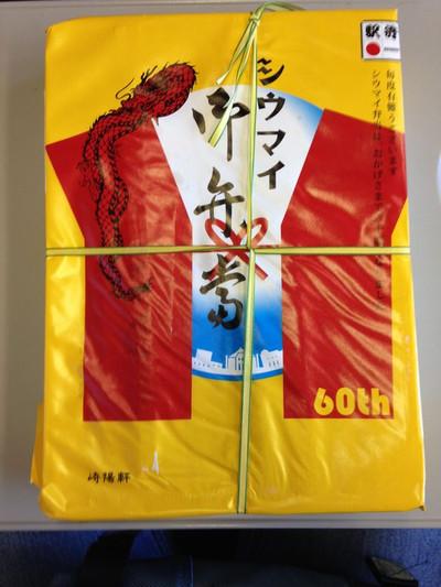 20140405kakegawa01