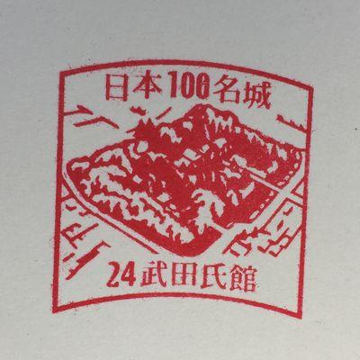 20160430kofu02