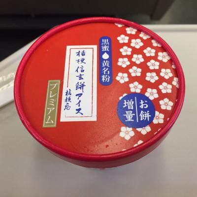 20160430kofu11
