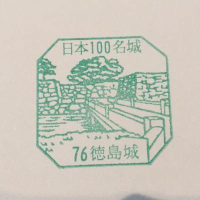 20160424tokushima03