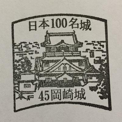 20160320yokkaichi05
