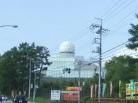 Fuji2007