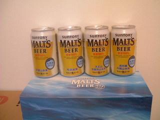 malts4