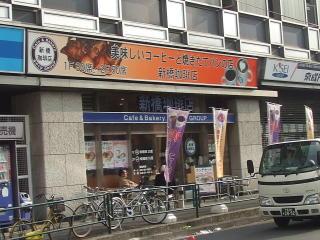 20070210shimbashi