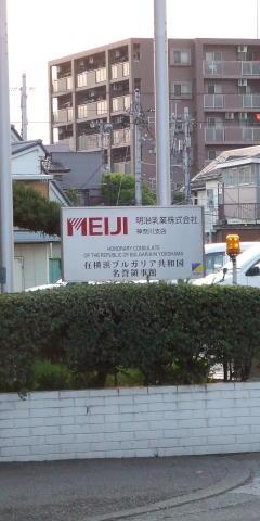 20070503meiji