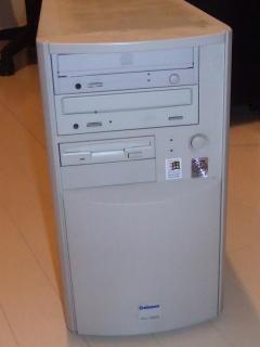 Pro330s