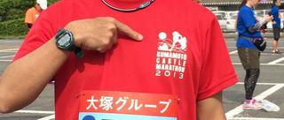 2016tokushima05