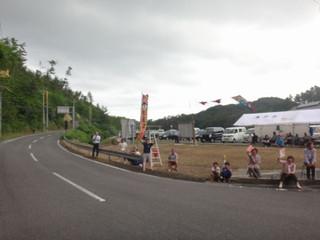Okinoshima13