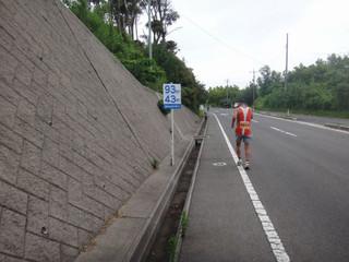 Okinoshima16