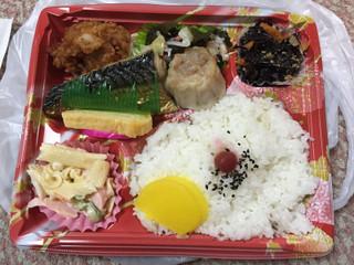 Okinoshima23