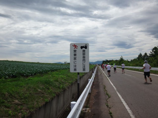 20160703tsumagoi04